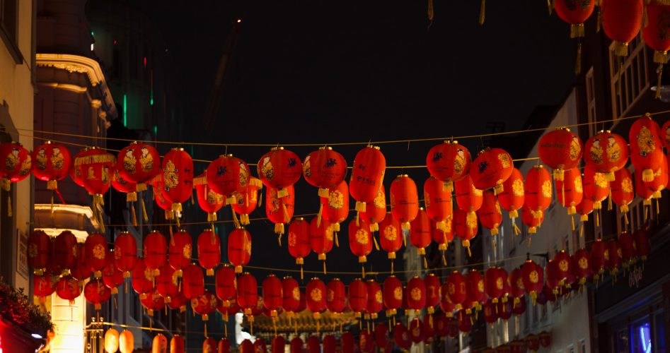Chinese Lanterns New Year